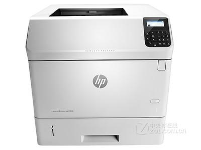 文印制胜利器 HP M605dn广东9216元