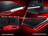 Acer宏碁Aspire VX15效果图