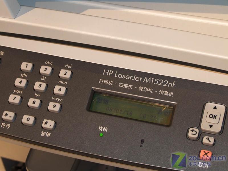 hp m1522nf 多功能一体机产品外观与图解-zdnet it