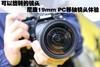 尼康19mm PC移轴镜头体验