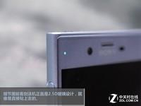 索尼XperiaXZs界面简约 京东3288元火热销售中