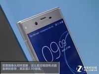 索尼(sony)索尼Xperia XZs手机(冰蓝色 64GB 港版) 京东2788元