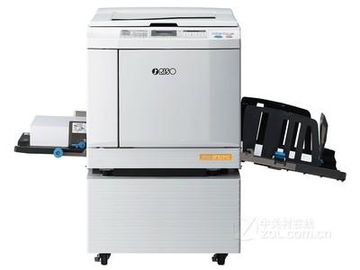 理想 SF5231C  理想 RISO SF5231C 一体机 理想SF5231C速印机 LED+中文液晶显  来电更多优惠15810040625