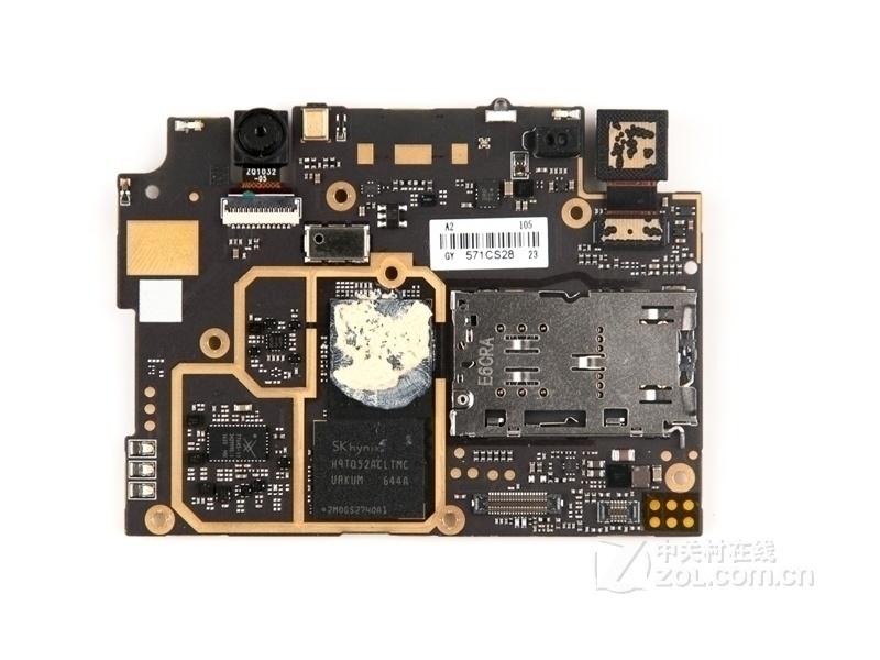 【高清图】 海信(hisense)双屏手机a2(全网通)拆机图 图25