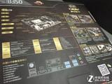 七彩虹战斧C.AB350M-HD魔音版V14实拍图