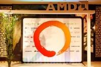 富勒外设助力2017AMD技术峰会 现场图赏