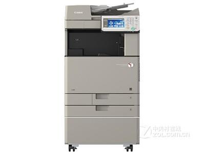 佳能iR-ADV C3320