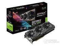 华硕 ROG-STRIX-GTX 1080-A8G-11GBPS