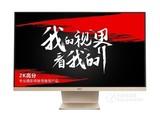 HKC B5000