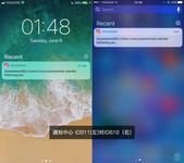 绝不止20大改变 iOS11对比iOS10(多图)