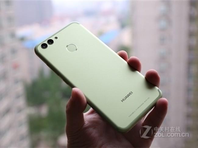 华为nova2 plus 手机 玫瑰金性价比高 京东售价2599元