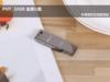 PNY 32GB 金属U盘赏析