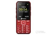天语X7 Pro手机(玫瑰金) 京东539元