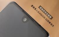 iPhone 8或许也就这样 夏普S2拆解全球首发