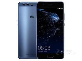 华为 P10 全网通 4GB+64GB/128GB 移动联通电信4G手机 双卡双待