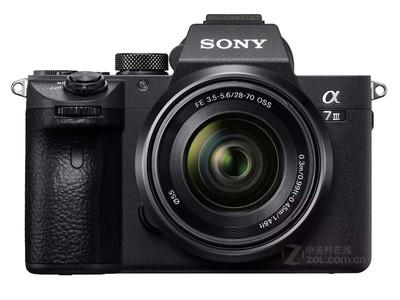 数码相机 索尼A7 III(单机)广东12699元