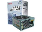长城 静音大师ATX-350SD