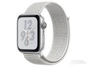 Apple Watch Nike+Series 4 GPS