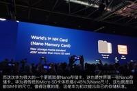 华为Mate 20 Pro(6GB RAM/全网通)发布会回顾7