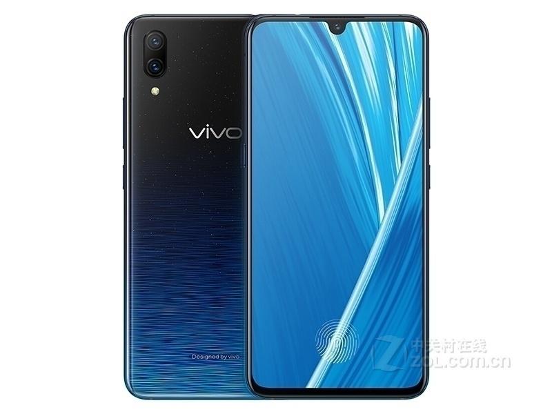 vivo X23全息幻彩版 6GB+128GB 水滴屏全面屏 游戏手机全网通4G手机 星夜海洋 行货128GB