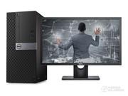 戴尔 OptiPlex 7050MT(i5 7500/8GB/256GB+1TB/2G独显/DVDRW/23LCD)