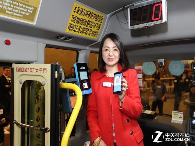 深圳IT�W�蟮�:港版'支付��'用�舫�200�f:每3��港人就有1人在用