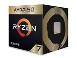 AMD Ryzen 7 2700X纪念版