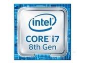 英特尔(Intel) i7 8700 酷睿六核 盒装CPU处理器 黑色