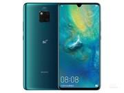 华为 Mate 20 X(8GB/256GB/全网通/5G版)翡翠直降到手价5258元,蓝色到手价5368元