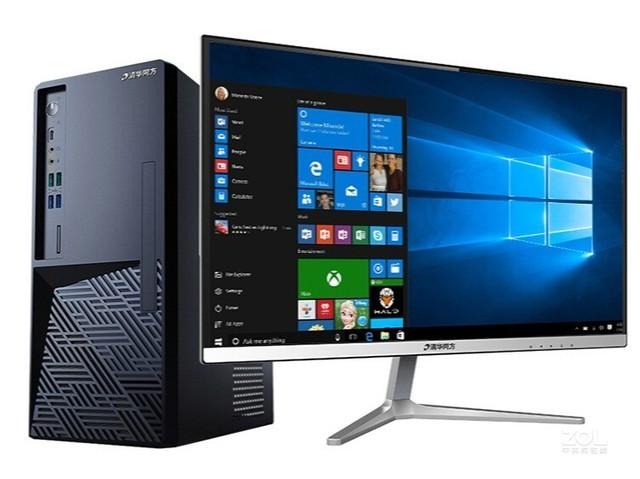 同方电脑 清华同方超扬A8500特售3999元