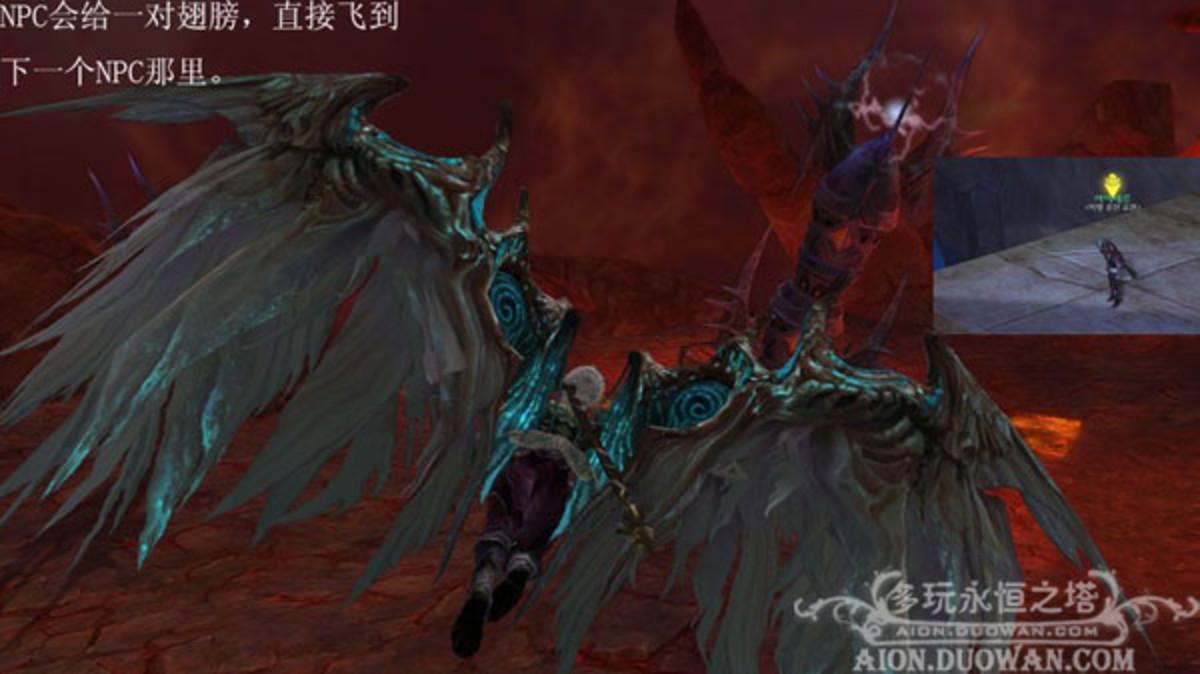 【高清图】《永恒之塔》天族37级翅膀任务详解