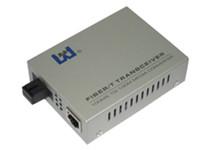 W-LINK电信级光纤收发器 单模单纤 网络监控SC接口30km