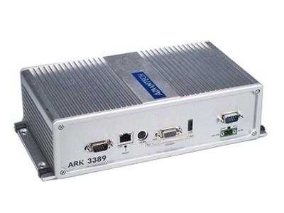 工业平板电脑三是负责市12345政府公共服务热线的诉求受理答复