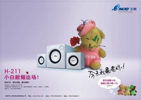 也可享受到温馨可爱小熊的祝福.