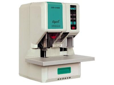 天意兴隆 QZD-2160财务装订机  价格4850元