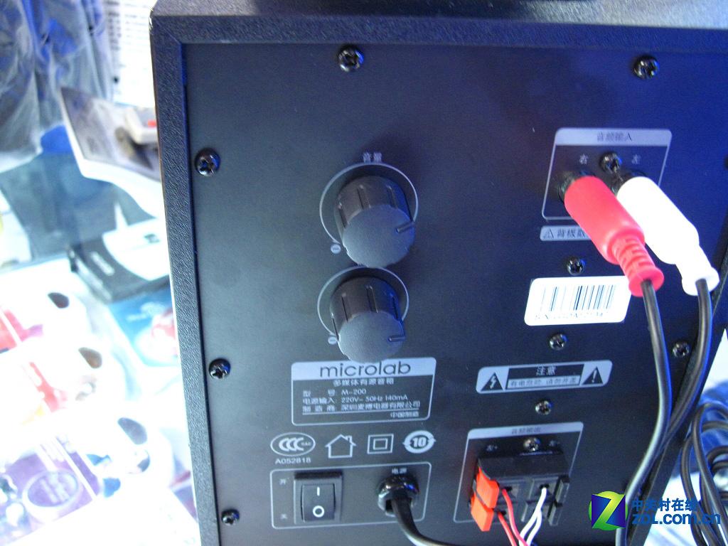批发采购音响产品-microlab 麦博 m200 普及版版 2.1