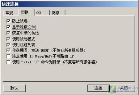不仅仅能传文件  常用软件被遗忘的角落之FlashFXP篇