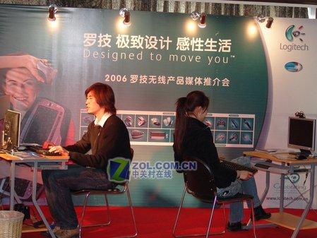 罗技旗下全系无线新品 优惠推广展开