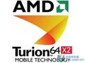 AMD 羿龙II X2 X620