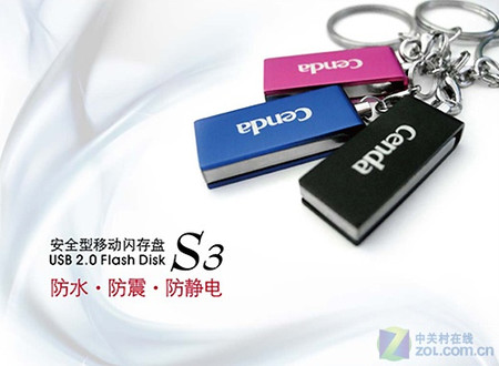 力杰S3-4G移动闪存盘98元