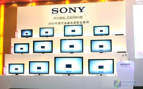 瞄准3D电视NO.1 索尼在沪发布TV新品