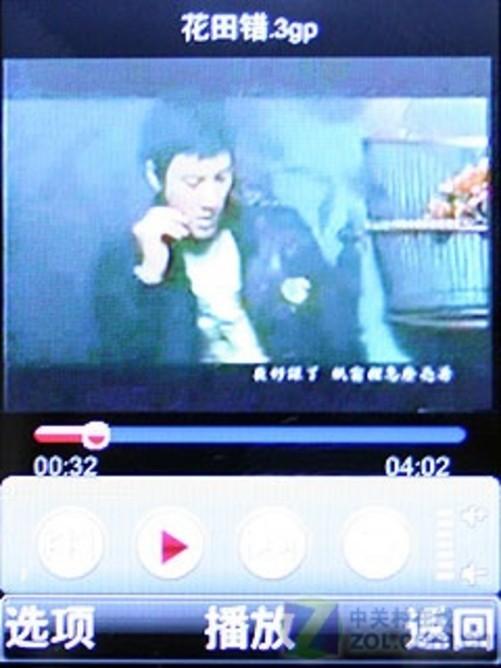 千元级韩范儿td机 海信n51电视手机评测 原创