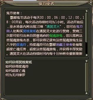 春节酆都来抓鬼 《龙》最新活动全攻略