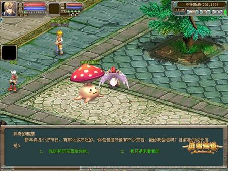今年春节不无聊 勇者传说新年活动预告