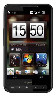 多普达T8588(Touch HD2)正式上市