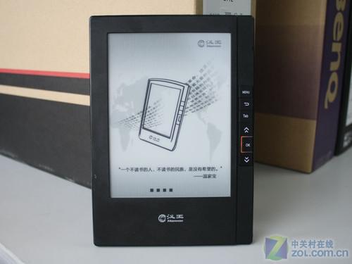 双操控操作 汉王电纸书N618现售1614元