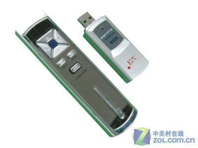 优廉特 YLT-221 无线射频鼠标激光笔