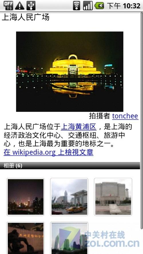 带经纬度的上海地图