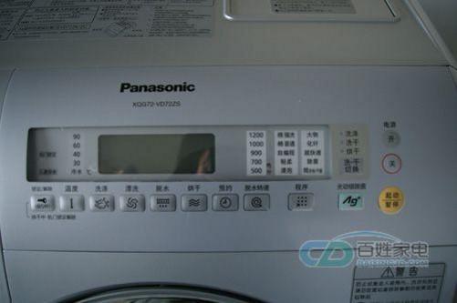 松下 xqg72-vd72zs洗衣机按键板