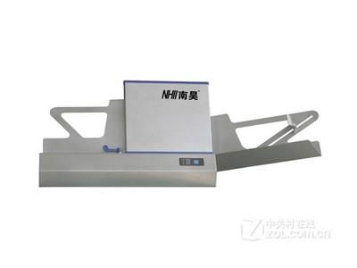 南昊 阅卷机OMRPA100A